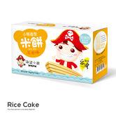 獨家小熊造型幼兒米餅  無油無鹽 零添加 沒有防腐劑
