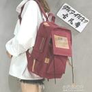 帆布雙肩包男背包電腦包學院風大學生書包女休閒大容量 【全館免運】