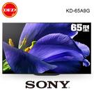 限量送NuForce藍芽耳機 SONY 索尼 KD-65A9G 65吋 OLED 4K HDR 智慧電視 公司貨 送北區壁裝 65A9G