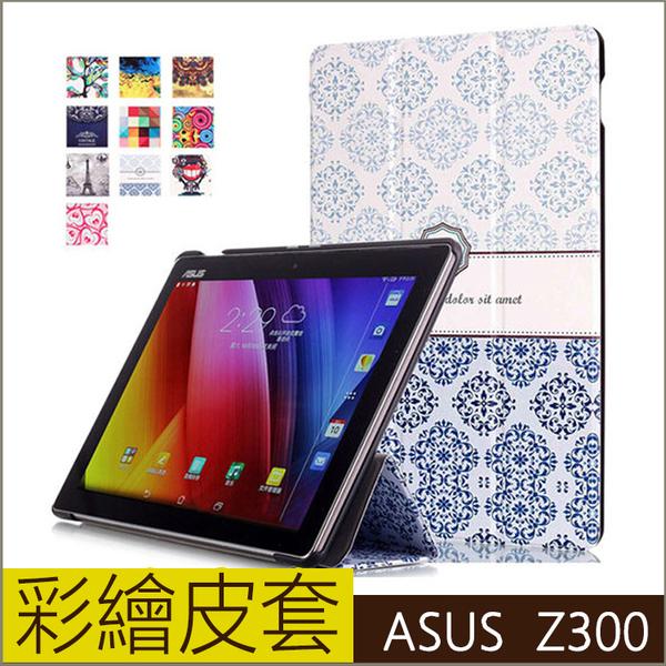 ASUS ZenPad 10 平板皮套 保護套 彩繪卡斯特紋 華碩 Z300 平板保護套 三折支架 皮套 保護殼 外殼