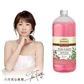 【Green Pharmacy草本肌曜】葡萄玫瑰&綠茶泡泡浴 1000ml