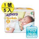 麗貝樂 Libero 全綿柔寶寶紙尿褲NB 1號-28片x5包