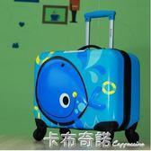 銀座拉桿箱男可愛旅行箱女小行李箱可坐可騎迷你18寸登機 卡布奇諾