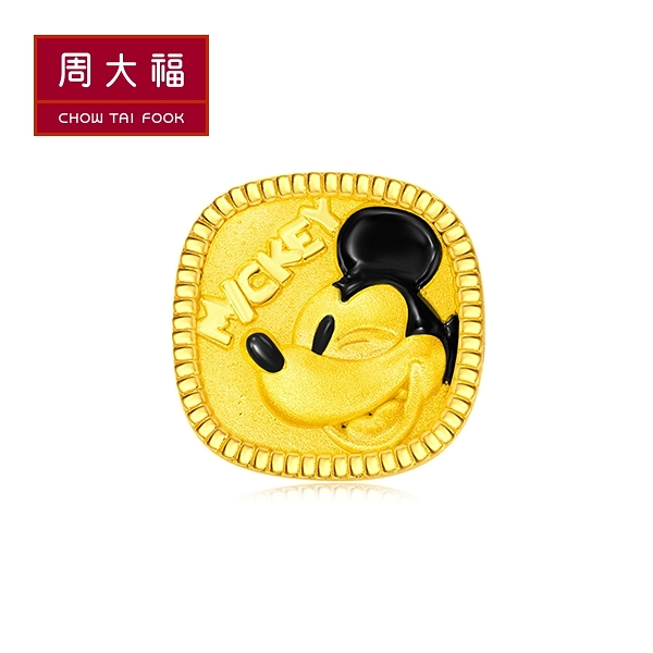 眨眼微笑米奇黃金路路通串飾/串珠 周大福 迪士尼經典系列