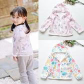 韓系甜美涼感印花防曬長袖薄外套遮陽外套 童裝 薄長袖 防曬外套