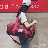 旅行包防水大容量輕便行李包男女手提運動健身包圓筒包斜挎包『新佰數位屋』