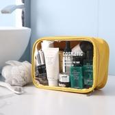 化妝包女便攜旅行大容量護膚品收納包透明防水洗漱袋可愛日系韓國 創意空間