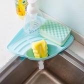 【2 個】瀝水架塑料收納架瀝水籃架掛籃置物架【奇趣小屋】