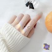 戒指 S925銀戒指女韓版小清新鑲鑽月亮氣質五角星月牙灣開口食指戒 2色