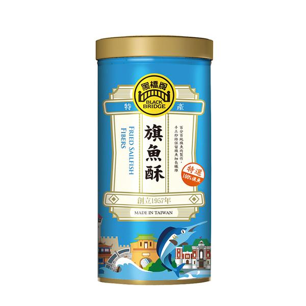 【黑橋牌】最適合孩童x旗魚酥-經典大罐裝