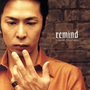 【停看聽音響唱片】【CD】徳永英明:remind