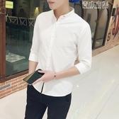 夏天白色男士襯衫短袖修身韓版7七分袖襯衣中袖潮流半袖休閒寸衫 青山小鋪