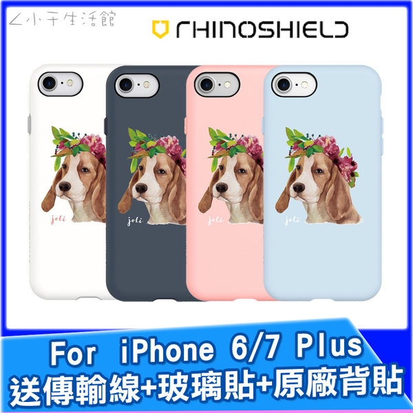 犀牛盾-客製化背蓋 iPhone i6 i6s i7 i8 Plus 5.5吋 保護殼 背蓋 手機殼 耐衝擊背蓋 花圈長耳犬