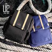 海洋風輕巧情侶包/後背包/學生包/電腦包/MIT/台灣製【U2 Bags】【三色】1596