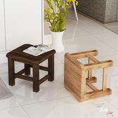 八八折促銷-凳子家用現代小板凳時尚創意凳子矮凳實木家用木頭凳子 xw