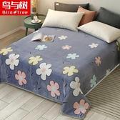 冬季法蘭絨毛毯床單人小毯子學生宿舍鋪床加厚保暖法萊珊瑚絨被子 NMS喵小姐