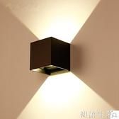簡約現代雅黑色走廊過道壁燈極簡led可調戶外防水創意墻燈床頭燈 中秋節全館免運