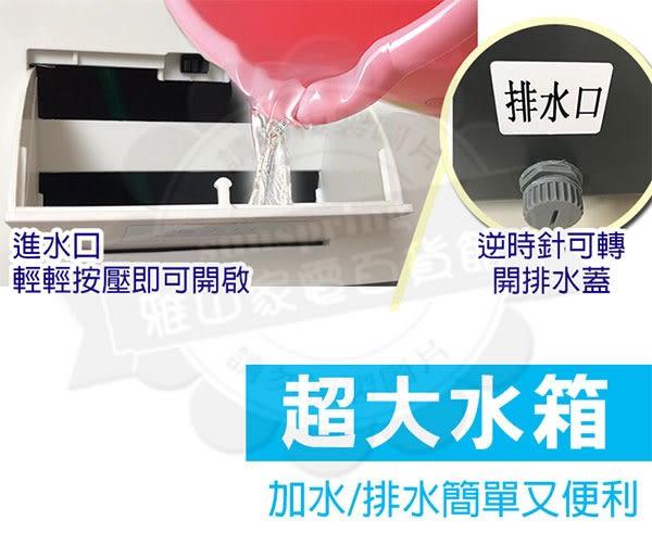 【獅皇】微電腦定時遙控水冷扇30公升(MBC2000)
