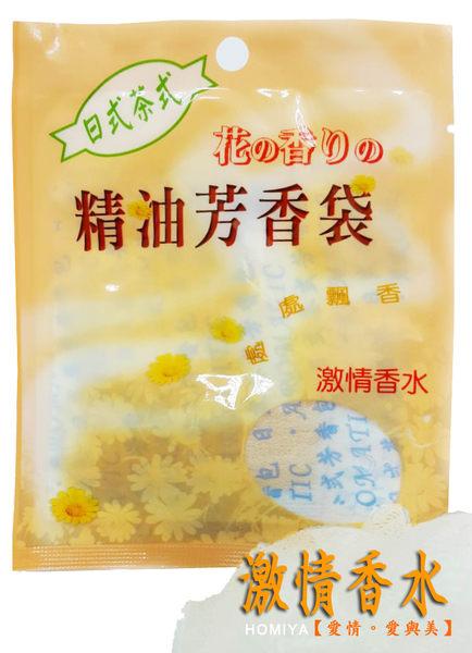 日式精油芳香袋12g-激情香水
