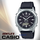 CASIO卡西歐 手錶專賣店   AMW-S820-1A 指針男錶 橡膠錶帶 黑 太陽能 防水