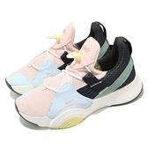 Nike 訓練鞋 Wmns SuperRep Groove 粉紅 藍黑綠 有氧舞蹈 女鞋【ACS】 DJ0039-861