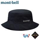 【Mont-Bell 日本 GTX MEADOW HAT 男圓盤帽《黑》】1128627/登山帽/漁夫帽/防水帽
