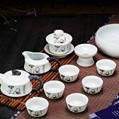 雪花釉陶瓷 功夫 茶具 套裝 玻璃茶壺茶杯蓋碗紅茶汝窯冰裂青花瓷 js14299『紅袖伊人』