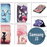 SAMSUNG 三星 J3 彩繪皮套 側翻皮套 支架 插卡 保護套 手機套 手機殼 保護殼 皮套