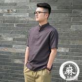 棉麻上衣T恤 中國風男夏復古休閒薄款亞麻短袖體恤男麻布衣服 BT524『男神港灣』