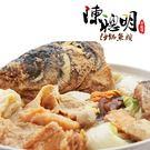 超鮮甜湯頭,讓你彭湃上桌 Tvbs新聞採訪 厚工熬煮、湯汁濃厚