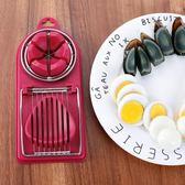 雙12聖誕交換禮物切花式雞蛋多瓣分割器鬆花蛋多功能家用切皮蛋雞蛋神器開蛋切片器