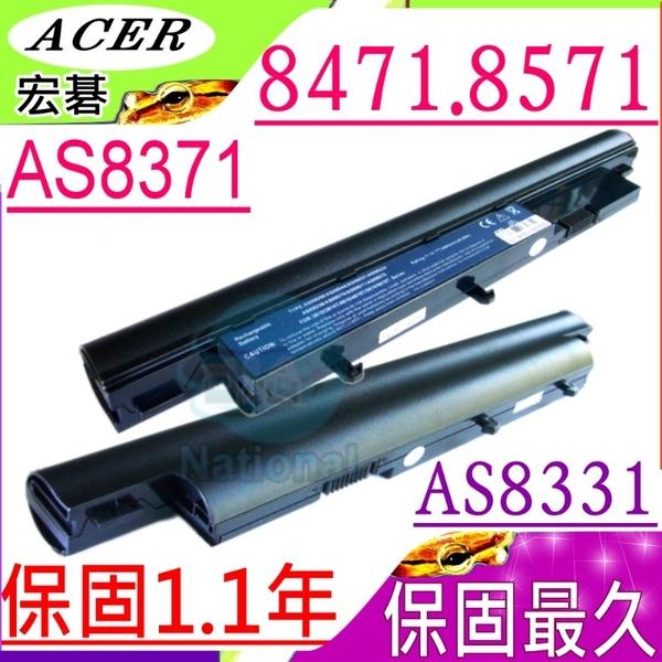 ACER 電池(保固最久)-宏碁 電池-TIMELINE 8331G,8371,8471 8571,5534,5538G,AS09D70,AS09D56,AS09D75,AS09D78