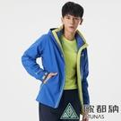 【南紡購物中心】【歐都納】男款GORE-TEX 2L休閒單件式防水外套-寶藍