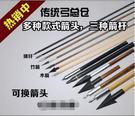 弓箭專用箭 木箭竹箭玻纖箭 傳統 反曲復...