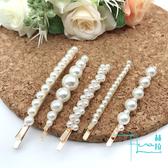 【Hera 赫拉】氣質風珍珠髮夾(5入一組)