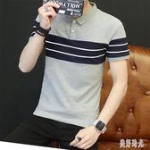 夏季新款翻領短袖體恤青年純棉polo衫韓版時尚潮流男裝上衣 CJ2700『美好時光』