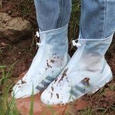 雨鞋雨鞋套男女鞋套防水雨天防雨水鞋套防滑加厚耐磨成人下雨鞋套兒童 聖誕節