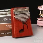 拇指琴 拇指琴卡林巴琴17音手指琴初學者入門樂器kalimba迷你便攜五指琴 快速出貨