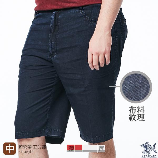 【NST Jeans】後方小暗袋 天絲棉 男鬆緊帶五分牛仔短褲(中腰) 390(9507) 大尺碼