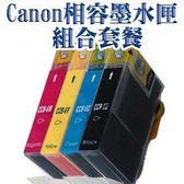 CANON相容墨水匣6BK+6C+6M+6Y 5黑+15彩(共20盒) BJC-8200/8200PLUS/S800/S900/IP3000/IP4000/IP5000/I900D用