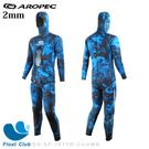 AROPEC 2mm 打獵潛水防寒衣 兩件式潛水衣 捕魚潛水衣 打獵防寒衣 深潛防寒衣