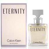 Calvin Klein CK ETERNITY 永恆女性淡香精 5ml 沾式 [QEM-girl]
