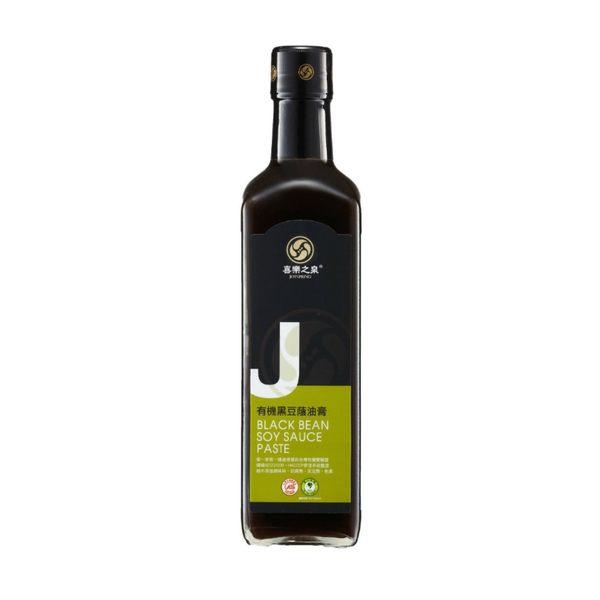 喜樂之泉 有機黑豆蔭油膏/香菇有機醬油(膏)500ml