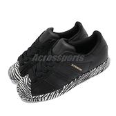 adidas 休閒鞋 Superstar W 黑 白 金標 女鞋 斑馬紋 愛迪達 運動鞋 【ACS】 FV3448
