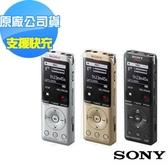 送32G記憶卡SONY 數位語音錄音筆 4GB ICD-UX570F (原廠新力公司貨)