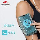 運動手機臂包透明華為蘋果通用戶外跑步健身手臂套
