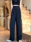 西裝褲 高腰垂感休閒西裝褲女春季外穿2021新款寬鬆闊腿褲顯瘦百搭長褲子 愛丫 新品