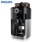 【Y!獨家 結帳再贈不鏽鋼吸管組】飛利浦 HD7762 / HD-7762 PHILIPS 全自動美式咖啡機 兩年保固