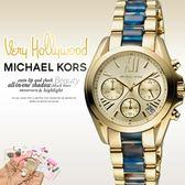 【人文行旅】Michael Kors | MK6318 美式奢華休閒腕錶