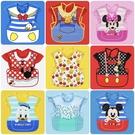 圍兜 兒童 EVA 卡通 防水 反穿衣 吃飯兜 罩衣